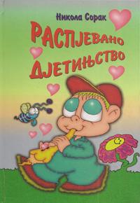 Raspjevano djetinjstvo - Nikola Sorak