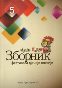 Zbornik festivala dječije poezije 2011