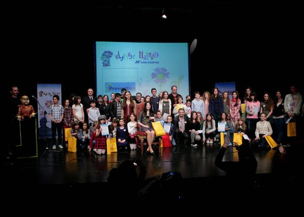 Finalisti Festivala dječije poezije